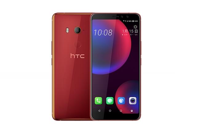 เอชทีซี HTC U11 EYEs