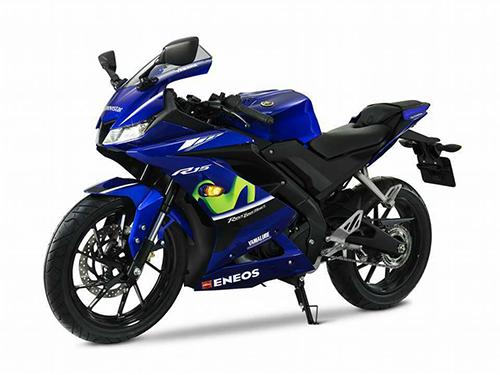 รถมอเตอร์ไซค์ยามาฮ่า Yamaha YZF-R15 Logo