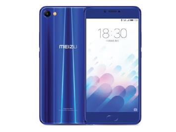เหม่ยซู MEIZU-m 3X (32GB)