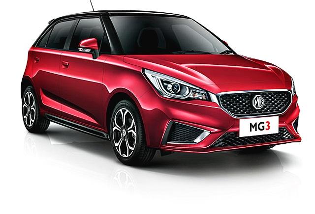 รถยนต์เอ็มจี MG 3 Logo