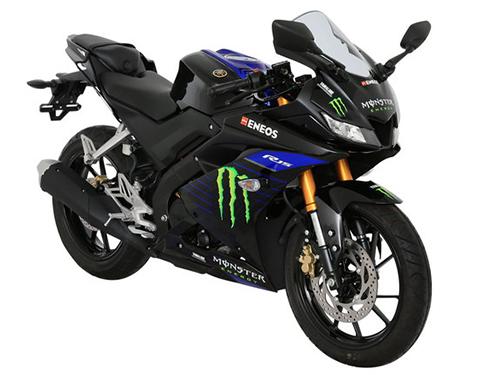 Yamaha YZF-R15 MotoGP Edition MY2019 ปี 2019 ราคา-สเปค-โปรโมชั่น