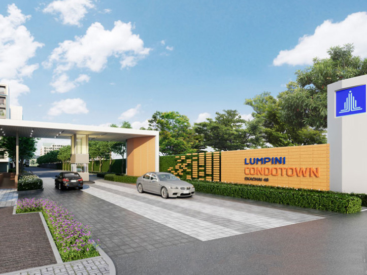 ลุมพินี คอนโดทาวน์ เอกชัย 48 เฟส 1 (Lumpini Condotown Ekachai 48 Phase 1) ราคา-สเปค-โปรโมชั่น