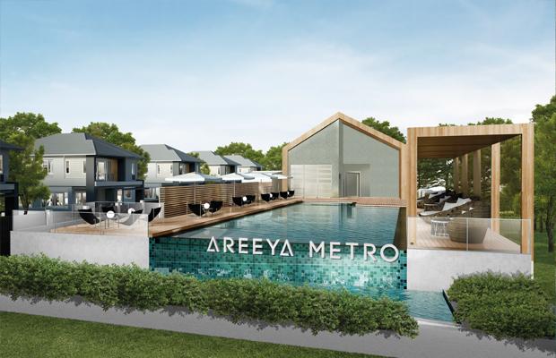บ้านอารียา พรอพเพอร์ตี้ Areeya อารียา เมทโทร Logo