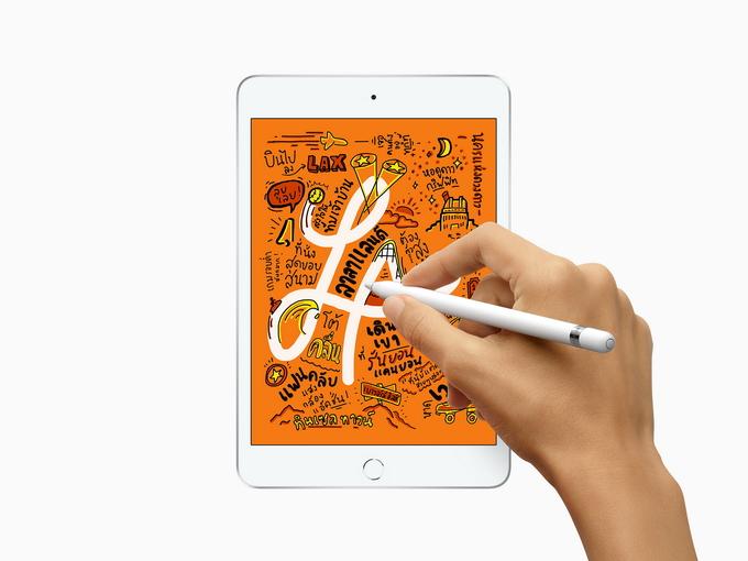 APPLE iPad mini (2019) 64GB Wi-Fi + Cellular ราคา-สเปค-โปรโมชั่น