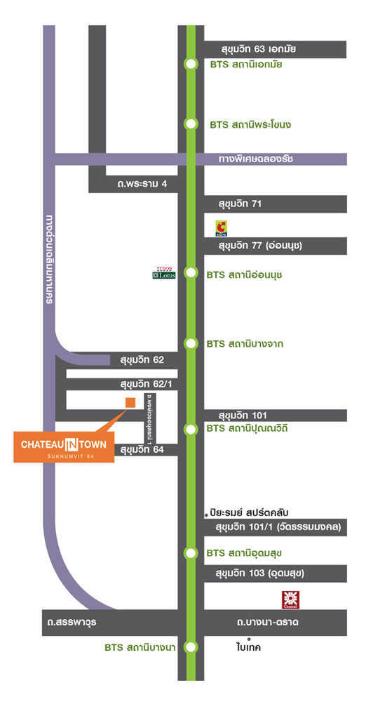 The Link สุขุมวิท 64 จาก ธารารมณ์เอสเตท ตั้งอยู่ในซอยสุขุมวิท 64 ถนนสุขุมวิท  แขวงบางจาก เขตพระโขนง กทม. ใกล้รถไฟฟ้า BTS ปุณณวิถี, ทางด่วนเฉลิมมหานคร, ...