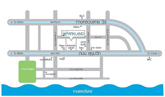 คอนโดเดอะ พาร์คแลนด์ ระยอง The Parkland Rayong ราคา