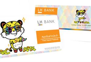 บัญชีเงินฝากประจำ (สมุดคู่ฝาก/ใบรับเงินฝากประจำ) - ธ.แลนด์ แอนด์ เฮ้าส์