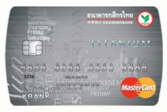 บัตรเครดิตมาสเตอร์การ์ดไทเทเนียมกสิกรไทย