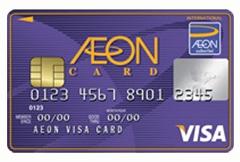 บัตรเครดิตอิออน คลาสสิค วีซ่า