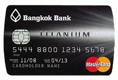 บัตรเครดิตไทเทเนียม ธนาคารกรุงเทพ