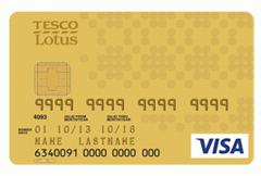 บัตรเครดิตเทสโก้ โลตัส วีซ่า (โกลด์)